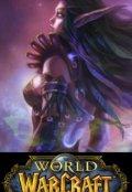 """Обложка книги """"Золотой путь разбойницы - Warcraft Fanfiction"""""""